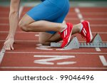 detailed view of a sprinter in... | Shutterstock . vector #99046496