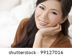 portrait of a beautiful young... | Shutterstock . vector #99127016