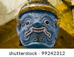 face of the giant.temple of the ... | Shutterstock . vector #99242312