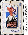 cuba   circa 1980  a stamp... | Shutterstock . vector #99356312