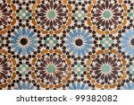 Moroccan Traditional Tiled...