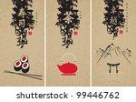three menu of japanese cuisine | Shutterstock .eps vector #99446762