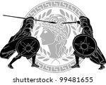 Trojan War. Stencil. Vector...