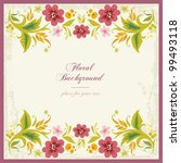 vector floral ornamental... | Shutterstock .eps vector #99493118