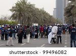 dubai   uae   april 06 2012 ... | Shutterstock . vector #99496082