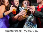 group of party people   here... | Shutterstock . vector #99557216