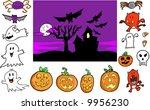 halloween set vector...   Shutterstock .eps vector #9956230
