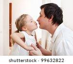 daughter kissing her dad. happy ... | Shutterstock . vector #99632822