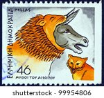 "Small photo of GREECE - CIRCA 1987: A stamp printed in Greece from the ""Aesop's Fables"" issue shows ""The Ass in a Lion's Skin and the Fox"", circa 1987."