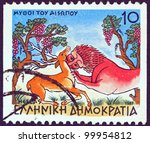 "Small photo of GREECE - CIRCA 1987: A stamp printed in Greece from the ""Aesop's Fables"" issue shows ""The Stag at the Spring and the Lion"", circa 1987."