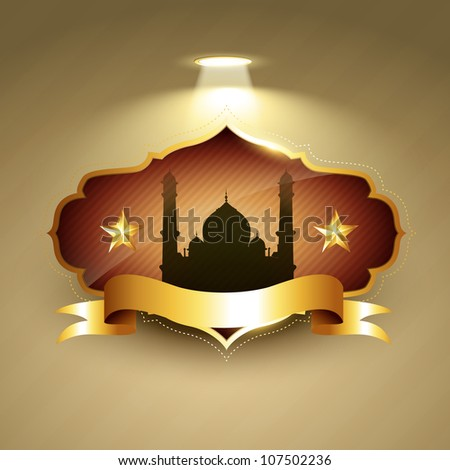 vector beautiful ramadan kareem