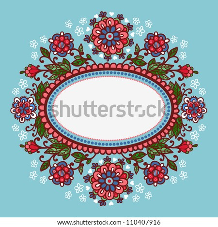 oval frame with flowers vector