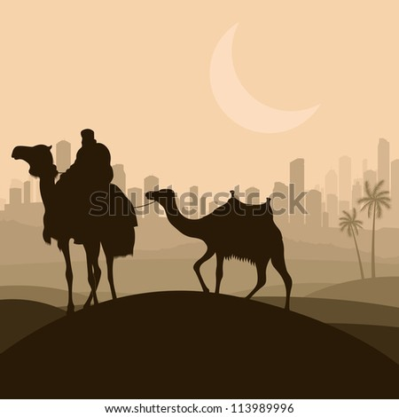 camel caravan in arabic