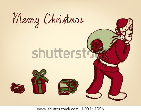 santa lost his present  funny