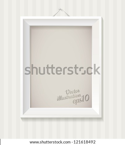 white empty frame hanging on