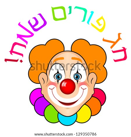 vector 'happy purim