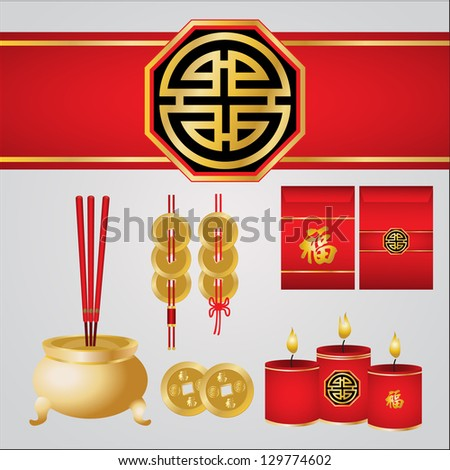 chines new year set