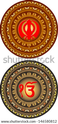 ek onkar  khanda the holy motif