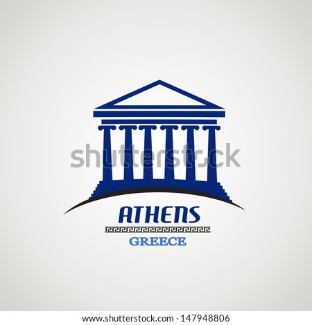 athens in vitage style poster