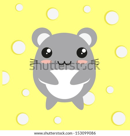 cute kawaii mouse on cheese