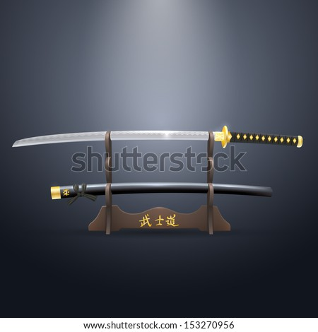 realistic samurai sword and