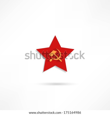 communist red star with hammer