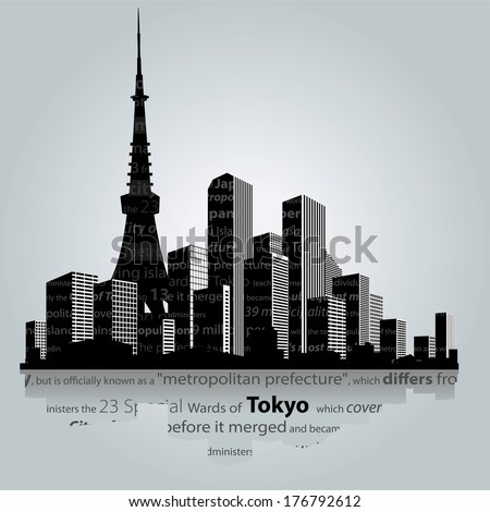tokyo city silhouette