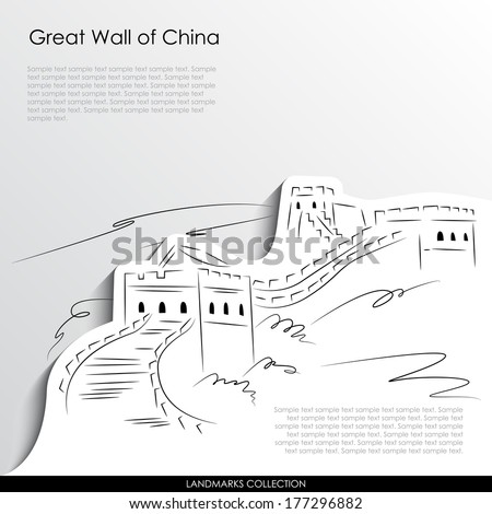 great wall of china abstract