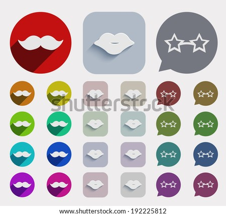 vector flat party icons set
