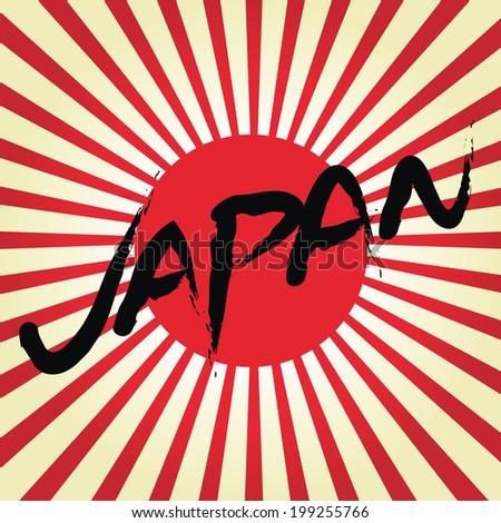 rising sun japan flag with