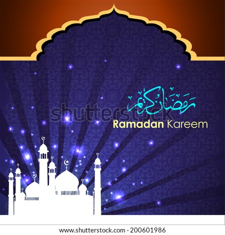 ramadan greetings in arabic