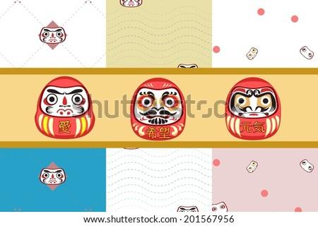 daruma  dharma doll  japanese