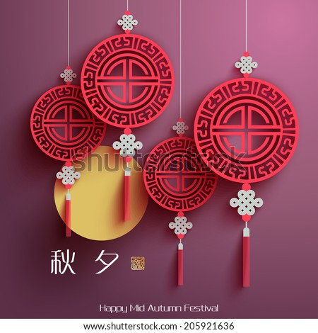 vector chinese patterns for mid