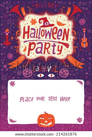 halloween party carnival