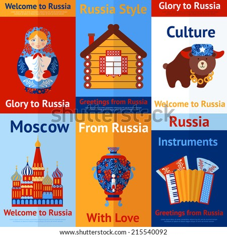 welcome to russia travel retro
