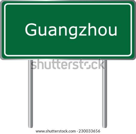 guangzhou   china   road sign