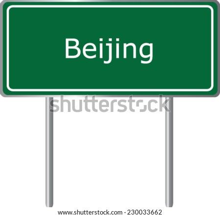 beijing   china   road sign
