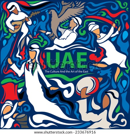 abstract art for united arab