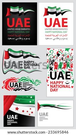 abstract uae flag  united arab