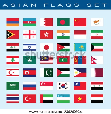 set of asian flags  vector