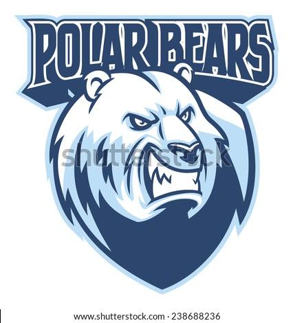 polar bear head mascot