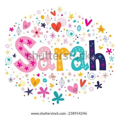 sarah female name decorative