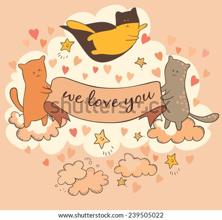 cats love you  card