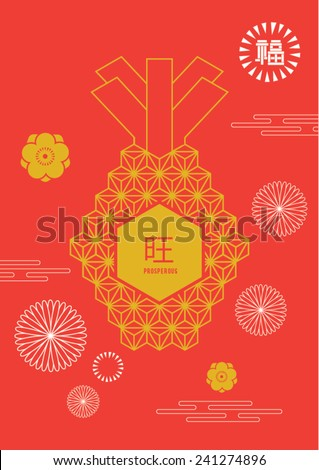 abstract chinese new year