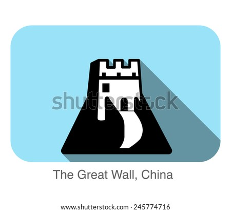 the great wall  china  landmark