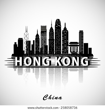 modern hong kong city skyline