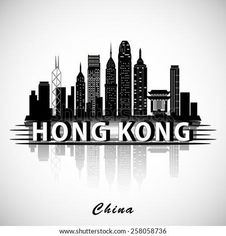 modern hong kong city skyline