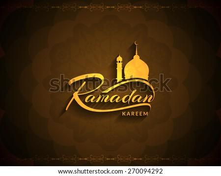 ramadan kareem decorative