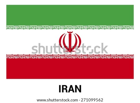 iran flag isolated vector in
