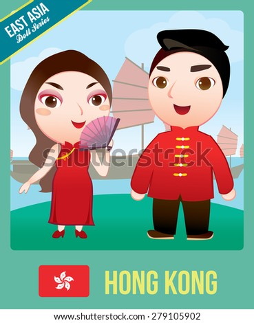 the cute couple doll of hong